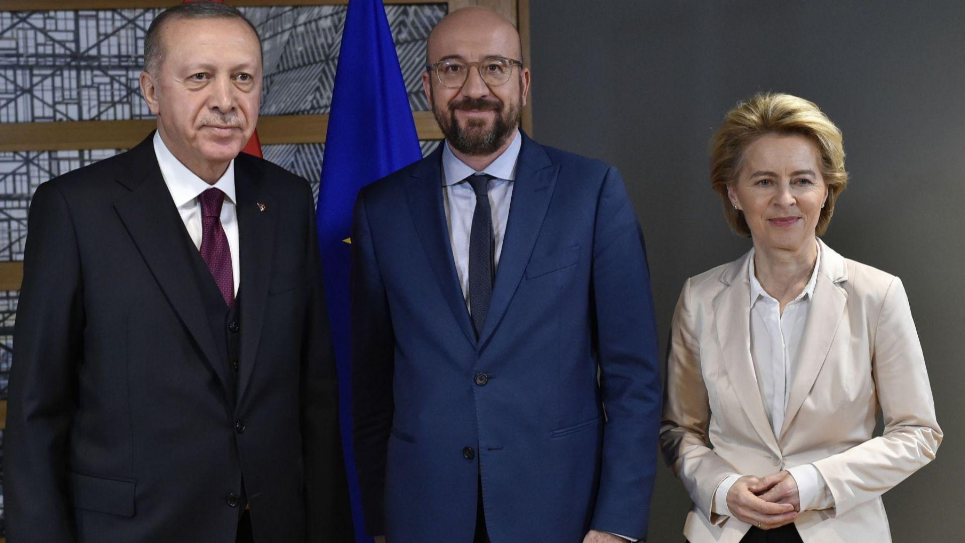 Извънредна среща в Брюксел: Фон дер Лайен и Ердоган очертаха зоните на общ интерес