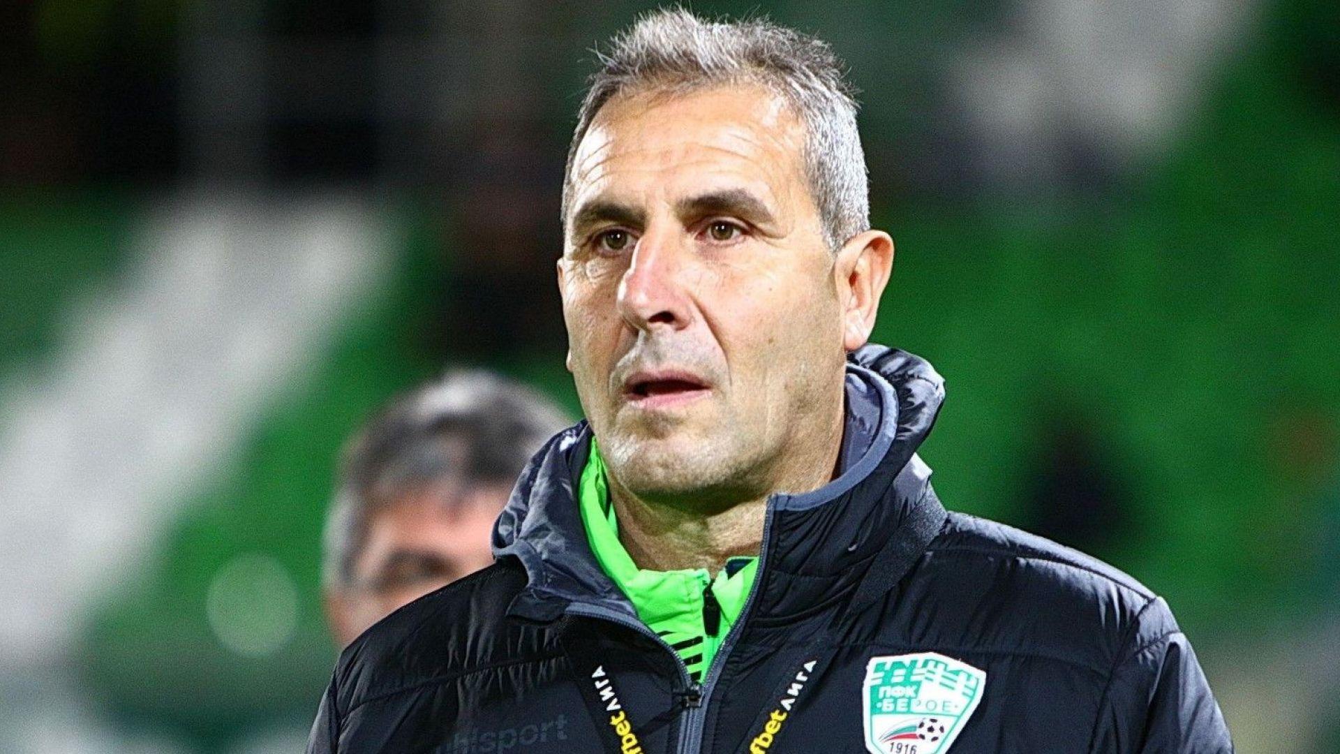 Херо подаде оставка след загубата от Левски