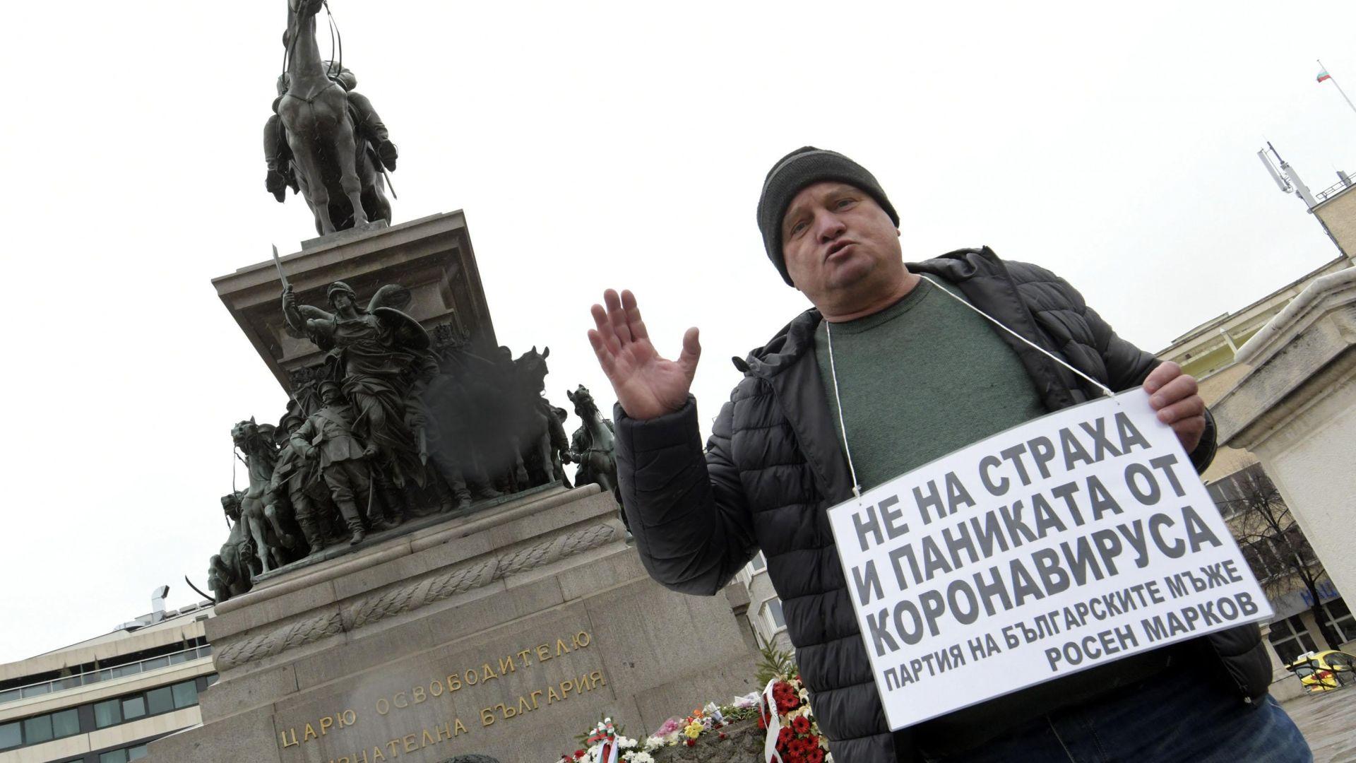 Партията на българските мъже не се страхува от коронавируса (снимки)
