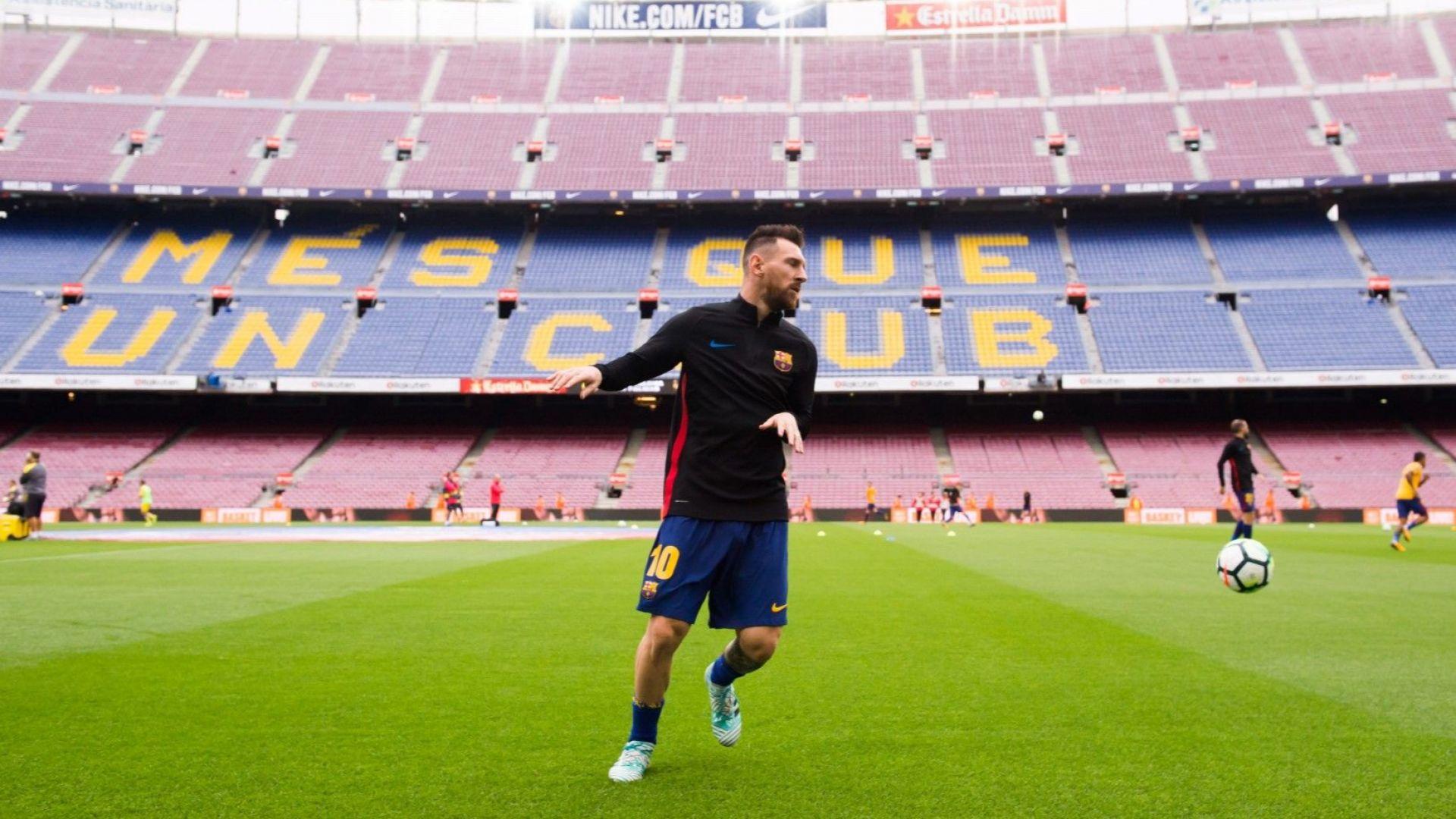 "Официално: ""Камп Ноу"" остава празен за Барселона - Наполи"
