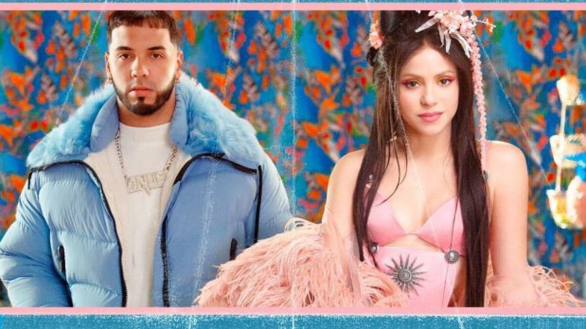 """Шакира и Anuel s ново видео """"Me Gusta"""""""