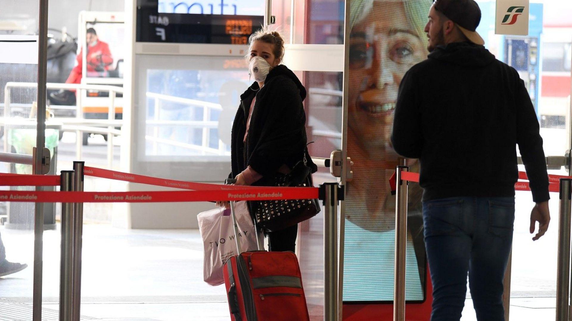 МВнР повиши индекса на риска и предупреди за преустановяване на пътуванията в Италия