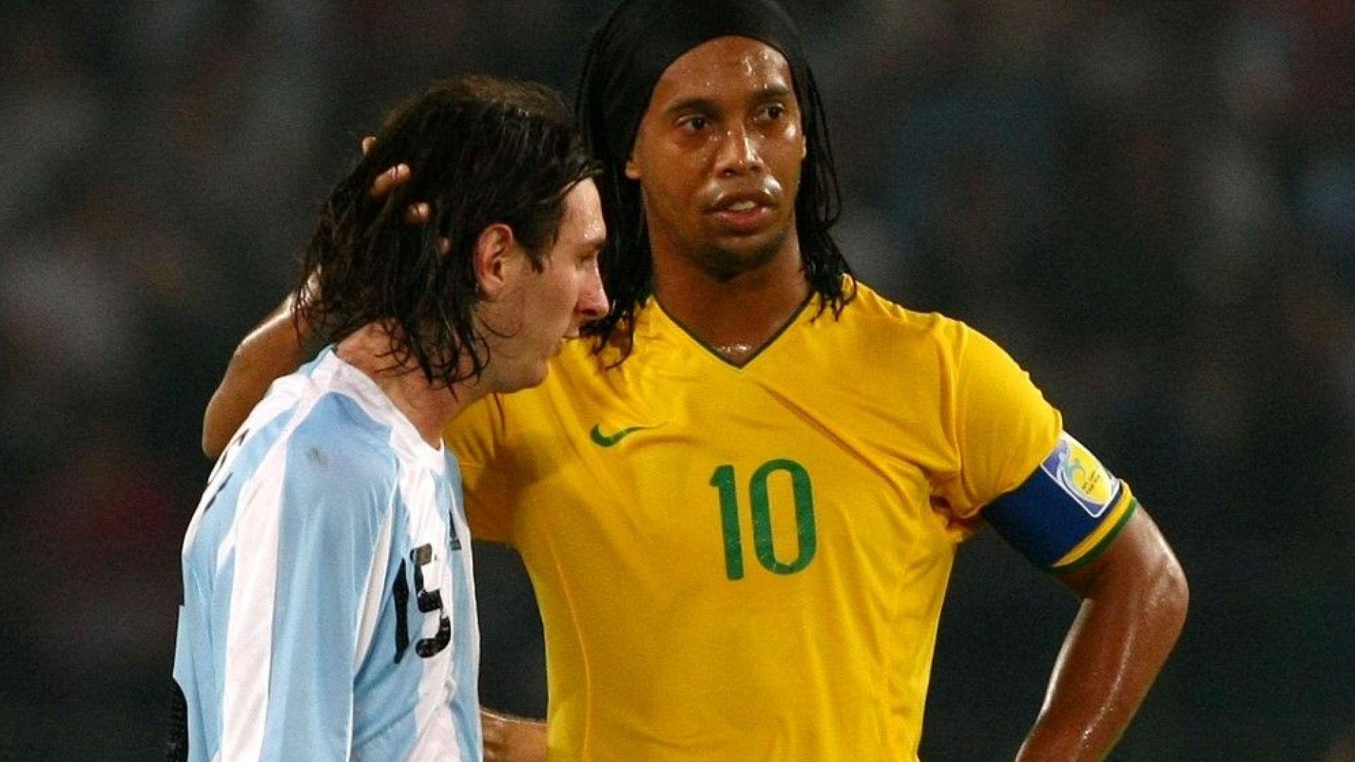 Меси плаща милиони, за да измъкне стария си другар Роналдиньо от затвора