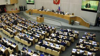 Забавени - да, забравени - не: Какви промени се готвят в основния закон на Русия?