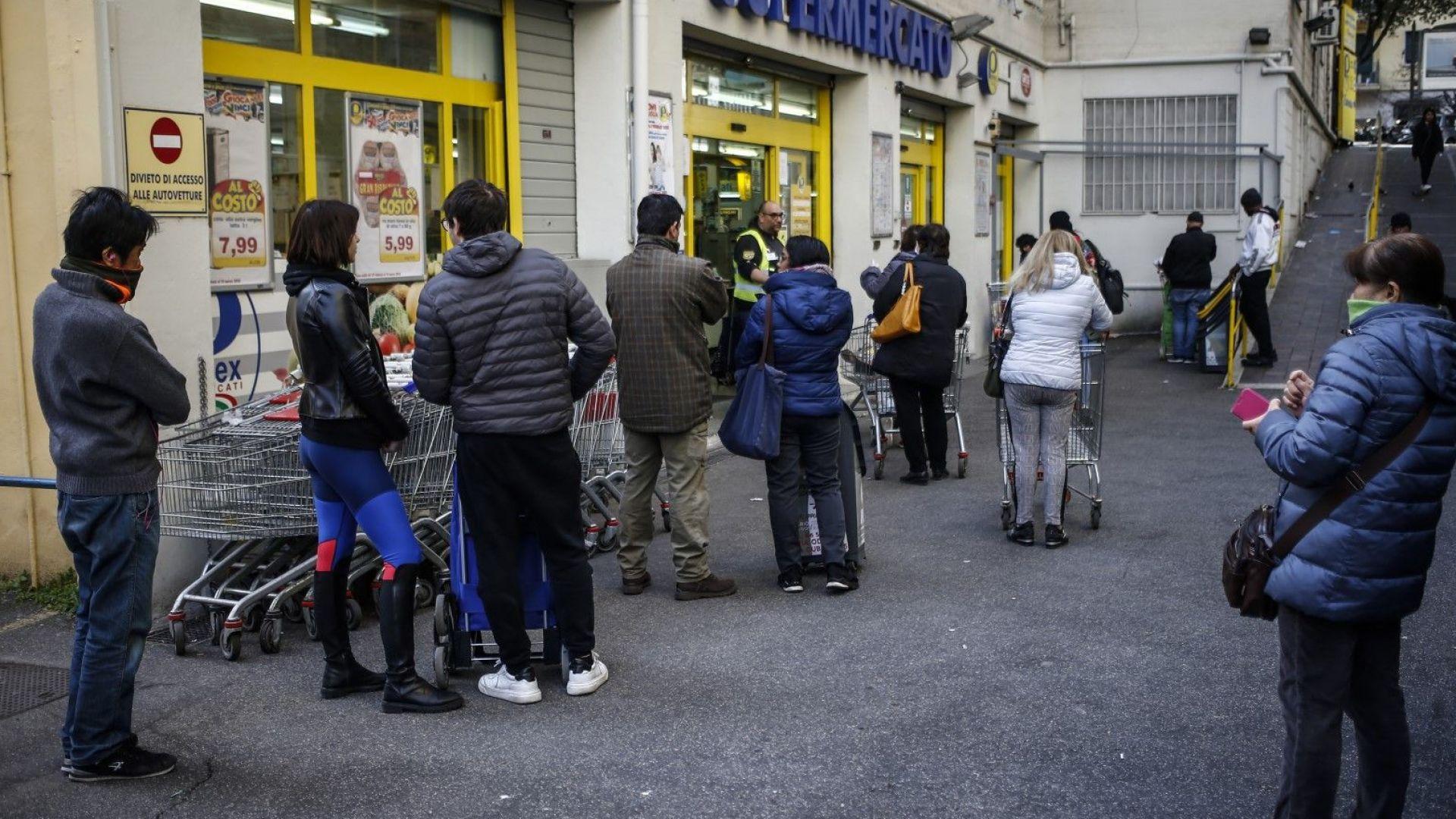 Италианците спират да плащат ипотеки и осигуровки
