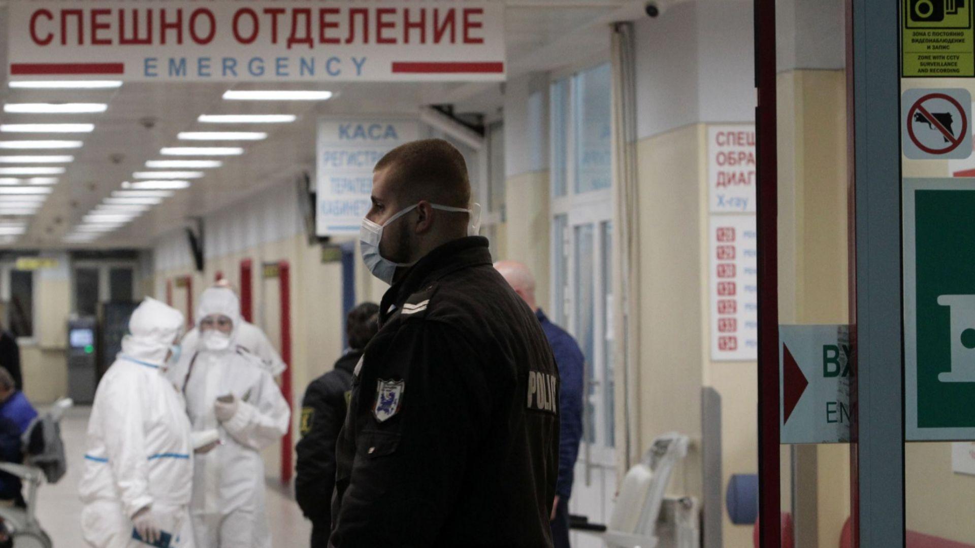 Вирусът взе първа жертва в България, във ВМА лежи седми заразен - лекарка