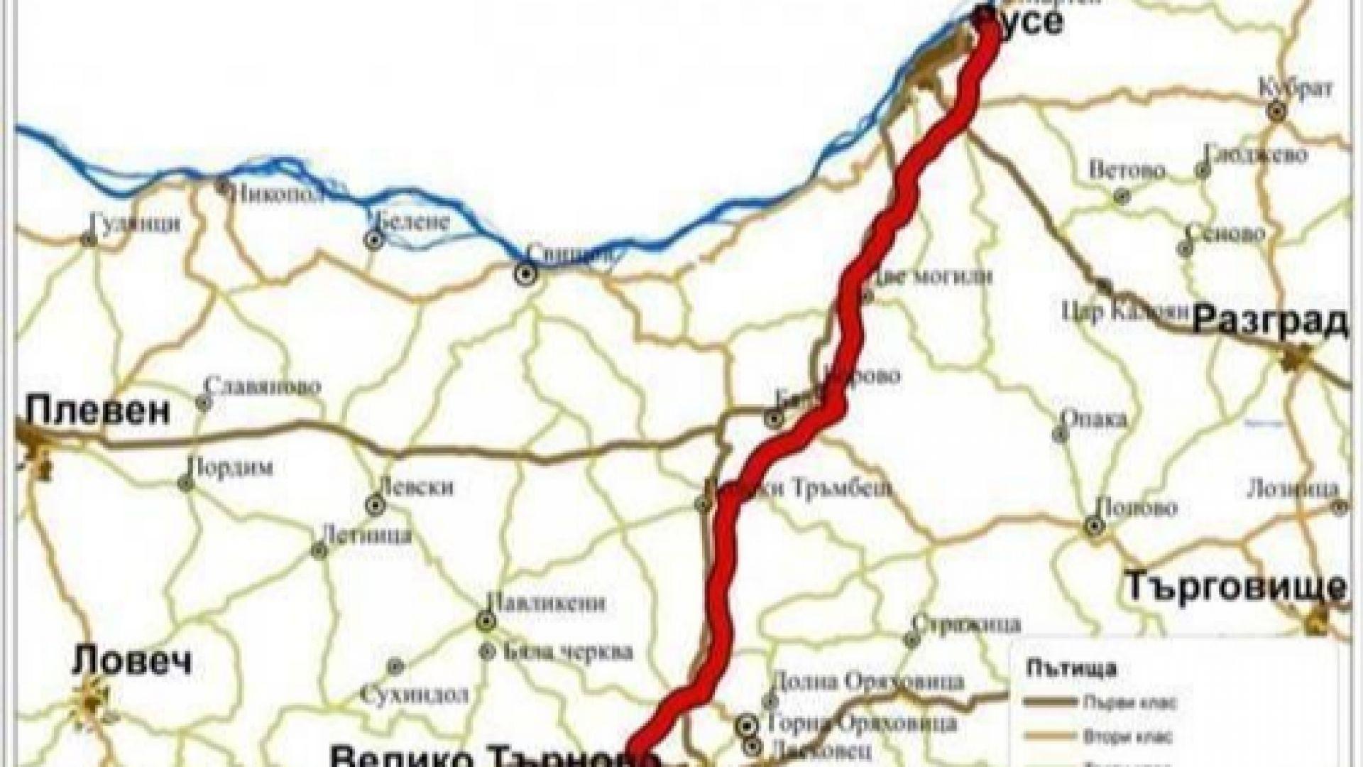 Строежът на магистралата от Русе до Велико Търново ще започне