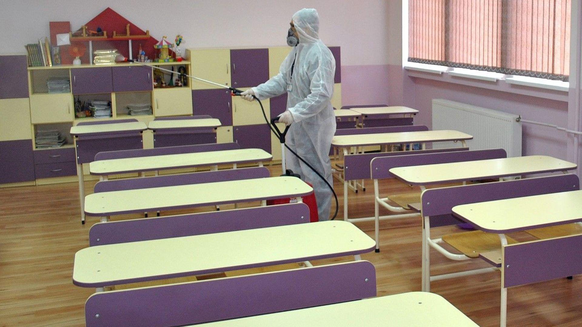 На училище по време на COVID-19?