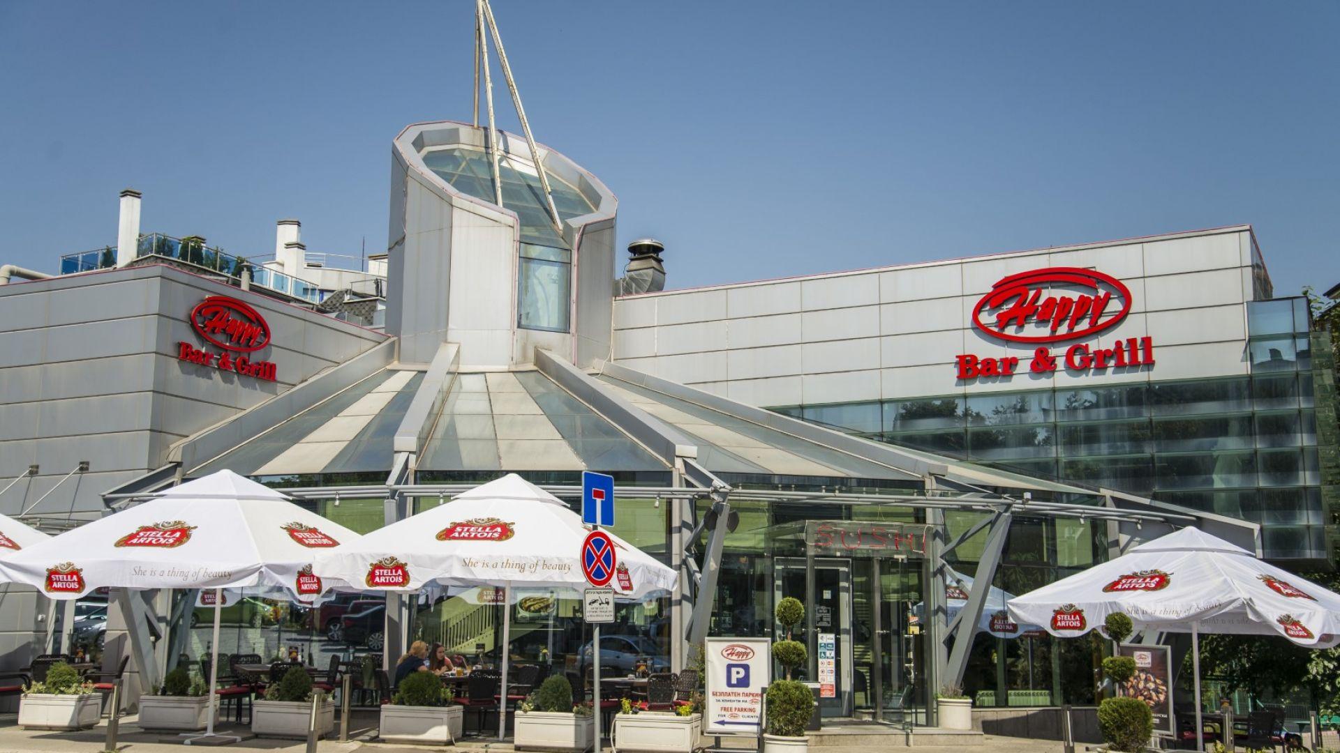 Happy Bar&Grill с безпрецедентни мерки за хигиена и защита