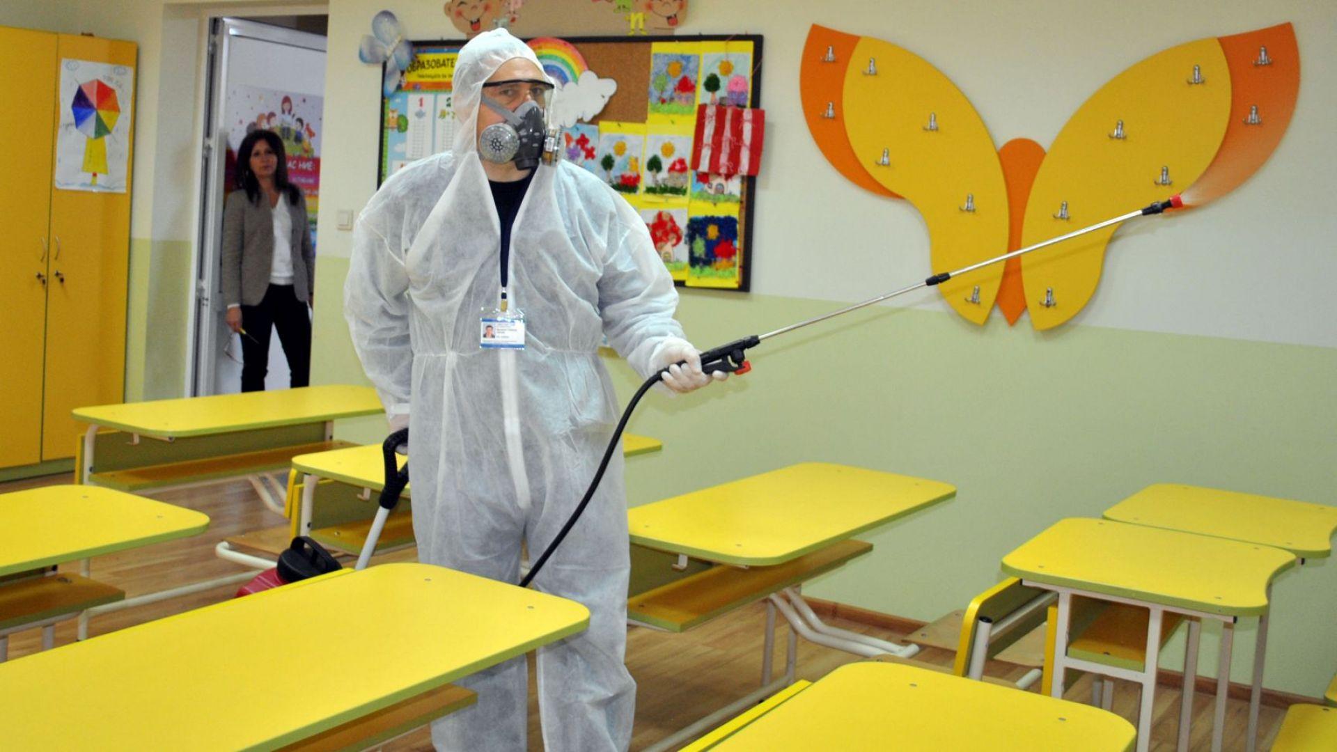 МОН: Където няма грипна ваканция, родителите могат да не пускат децата на училище