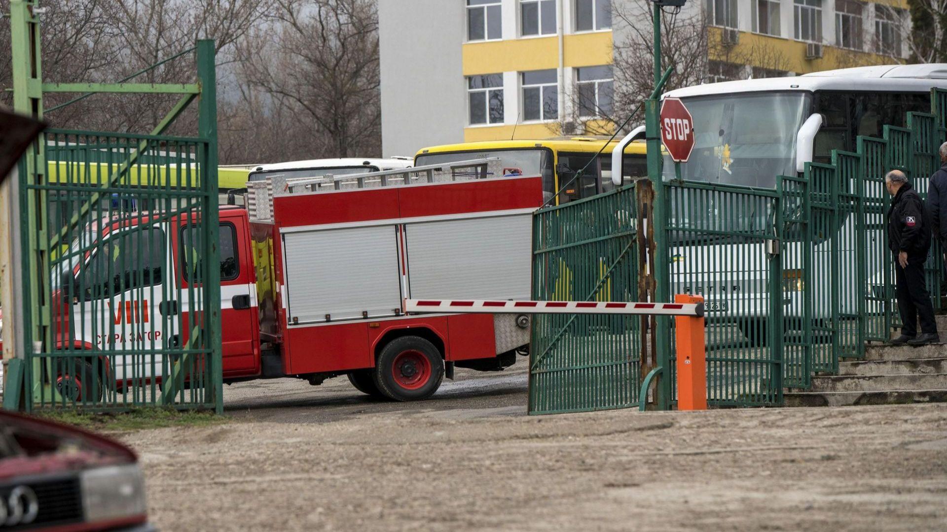 """Инженер обгоря при трудова злополука в """"Арсенал"""""""