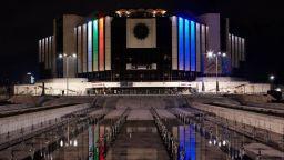 Осветяват НДК с флаговете на България и ЕС в знак на солидарност