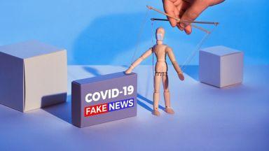 Забъркват наши медици във фалшиви новини за ваксините
