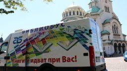 210 книги дарява Столична библиотека на затворниците от общежитието в Бухово