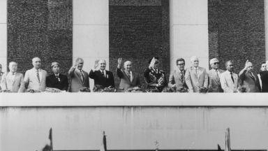 При соца: Партийният елит имаше доходи като на британски аристократи