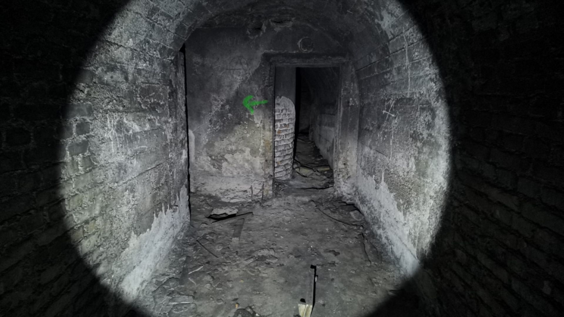 Част от помещенията на бункера