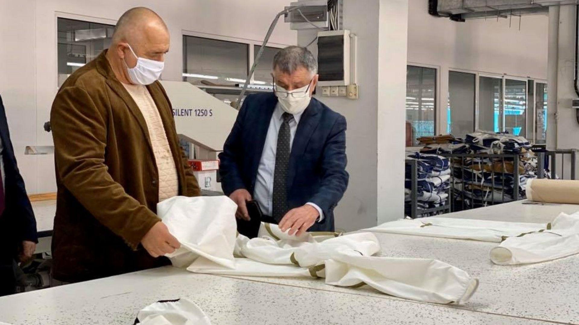 Борисов: Произвеждаме по-качествено и от велики империи