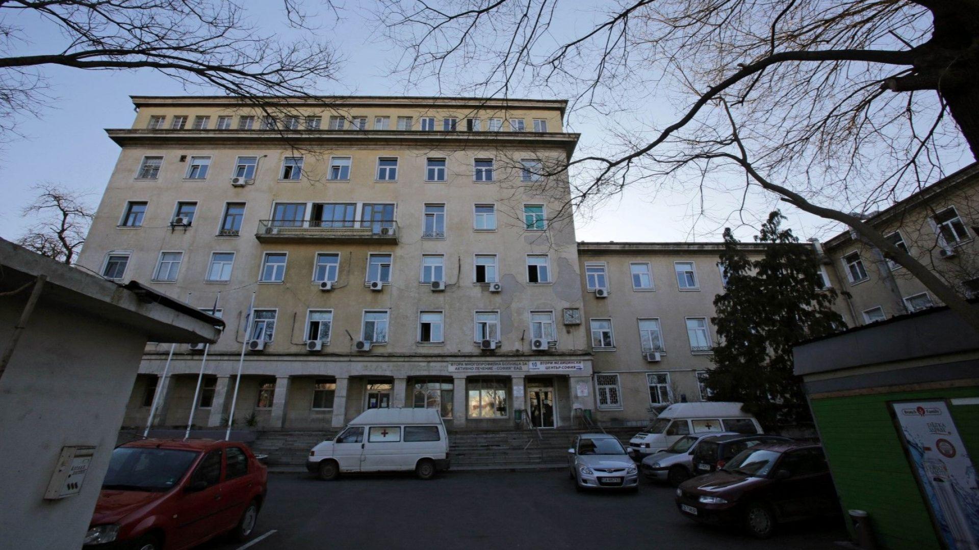 Във Втора градска болница правят едно отделение за пациенти с COVID-19