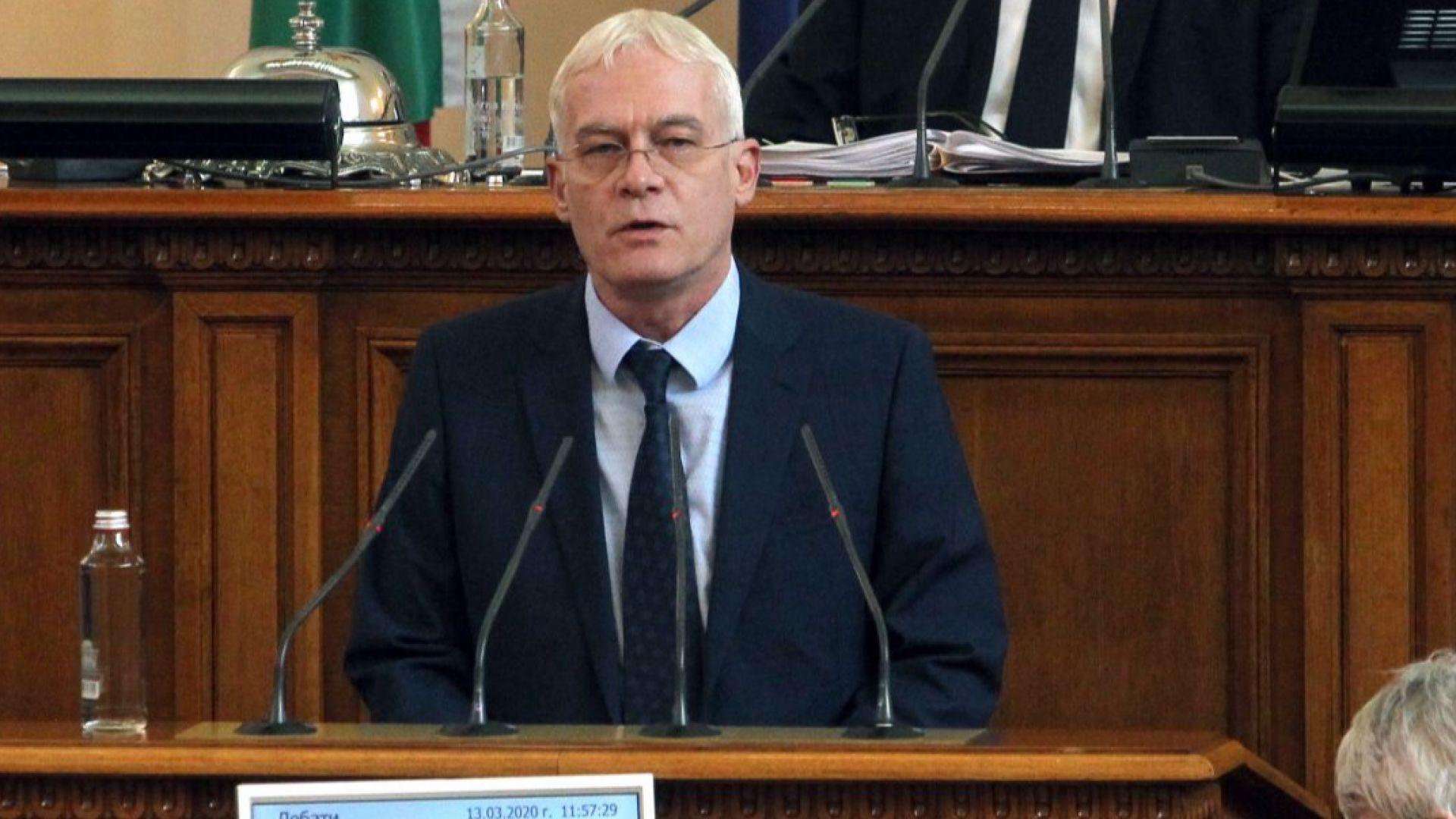 Избраха Петко Салчев за директор на Здравната каса