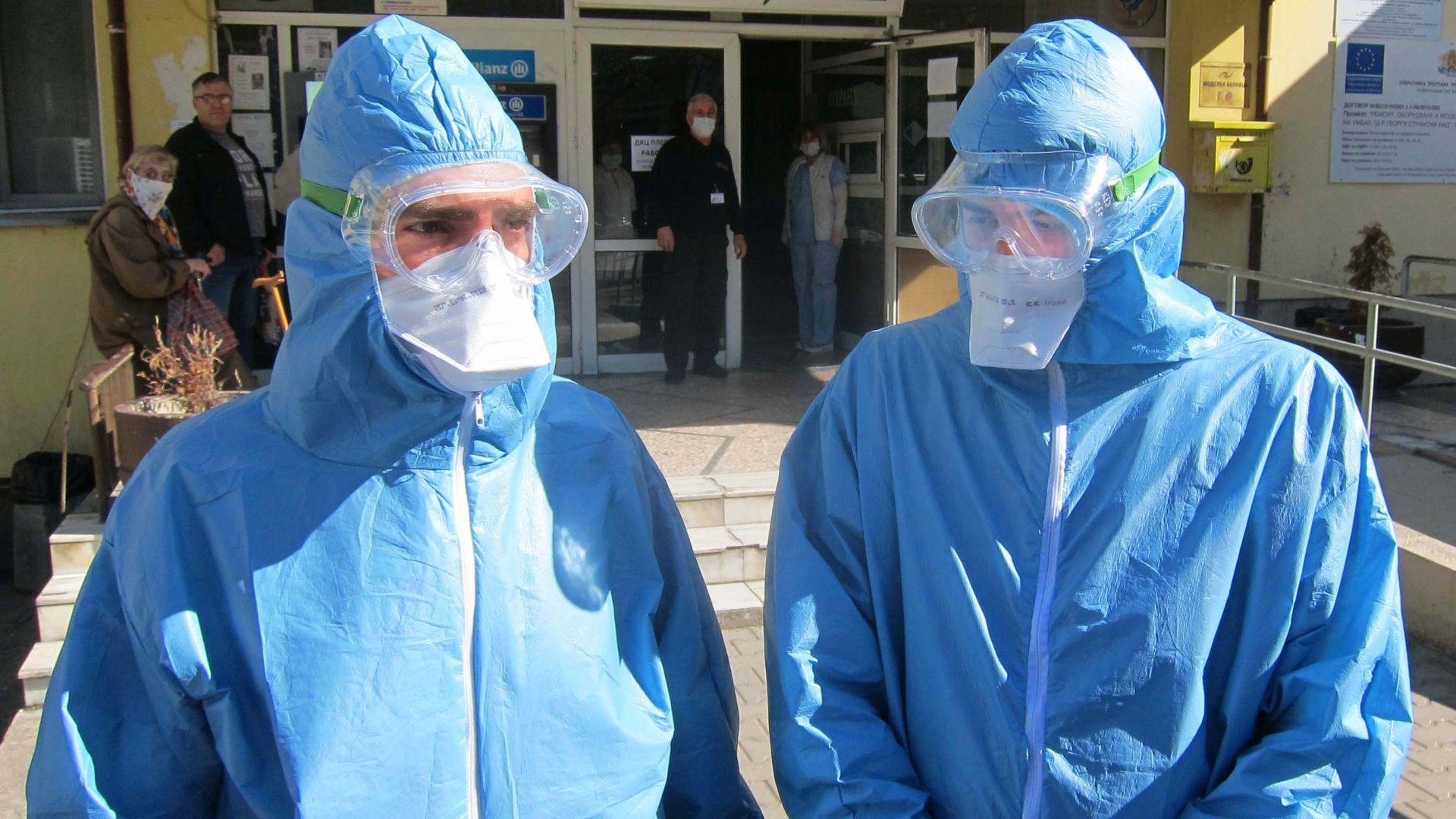 Плевенската болница получи маски, гащеризони и очила срещу коронавируса