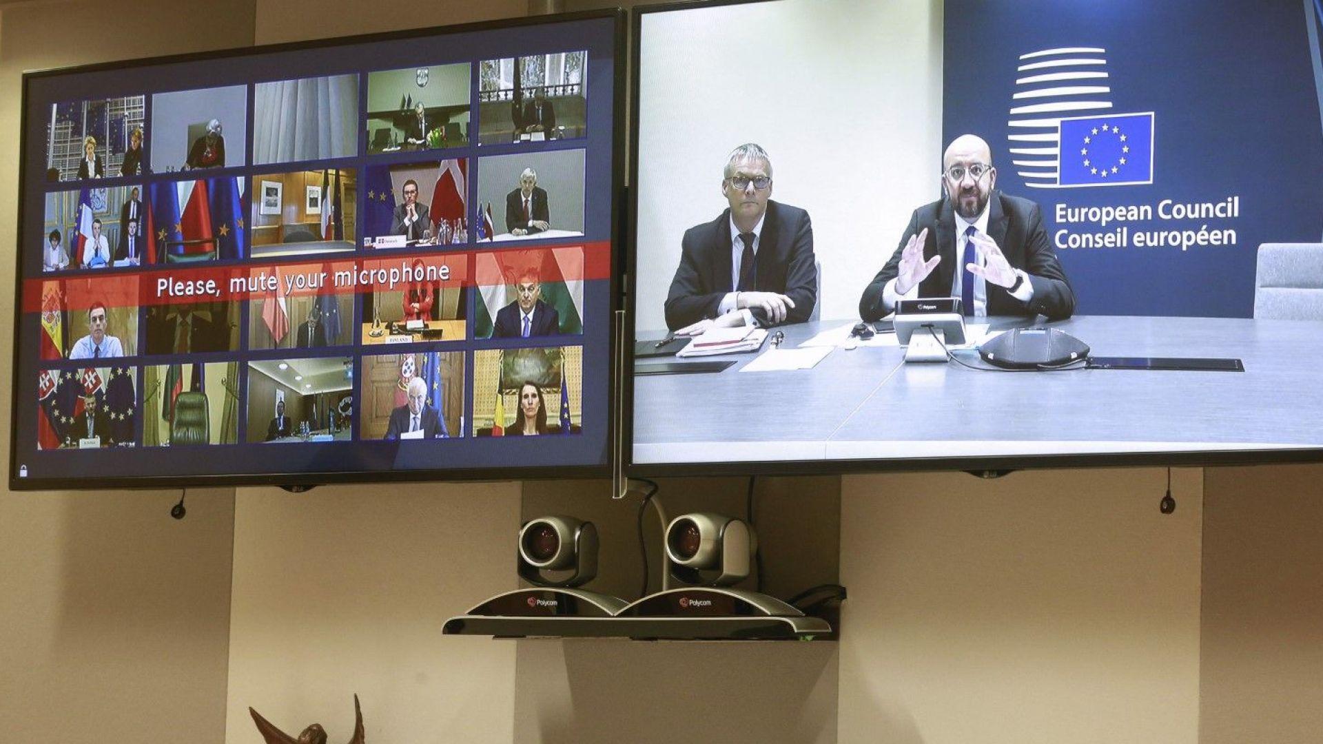 Евролидерите ще се съберат в Брюксел на 17 юли за бюджета и възстановяването