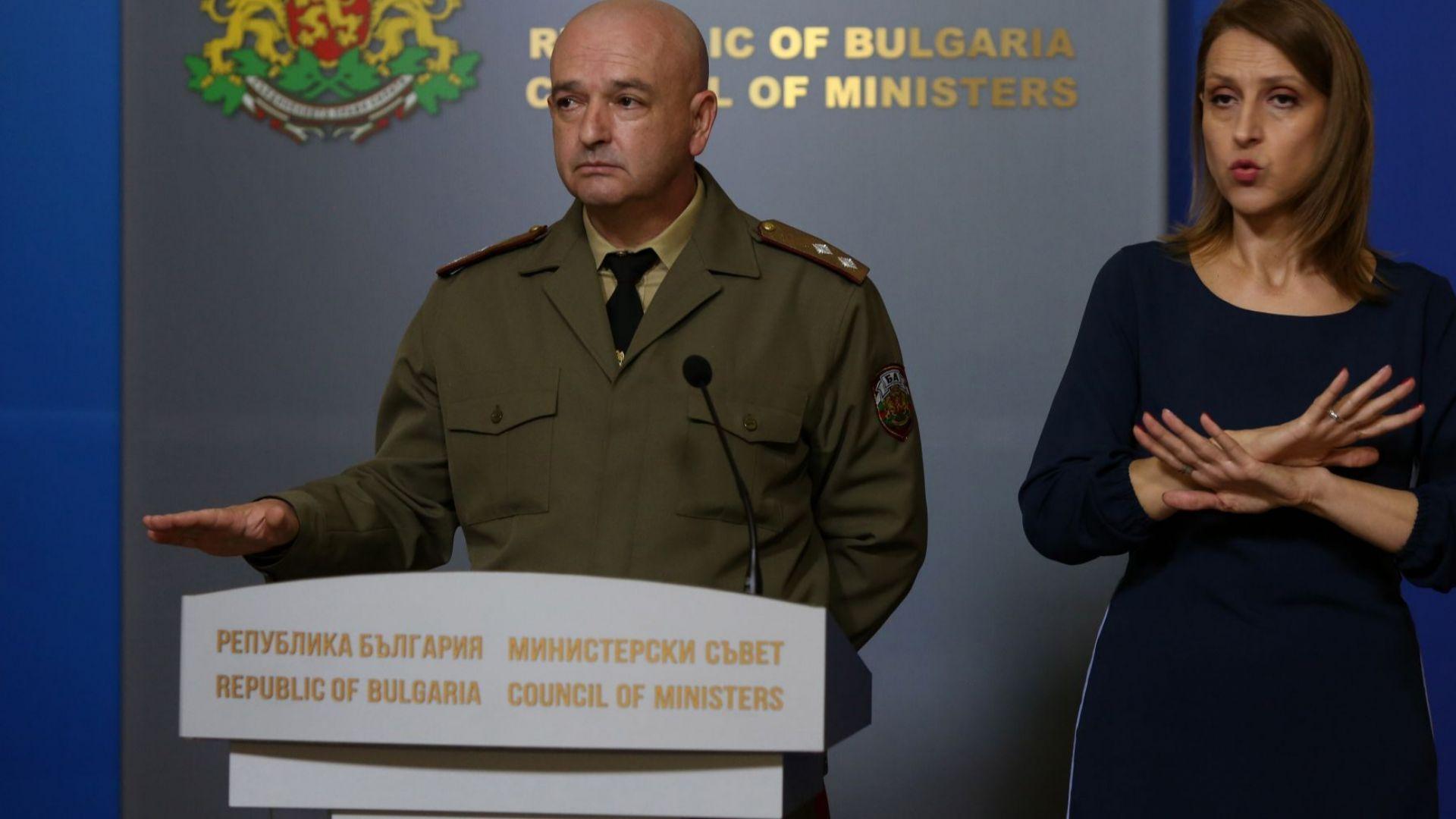 С разум, сърце и всички сетива: Моля, изгледайте брифинга на генерал Мутафчийски! (видео)