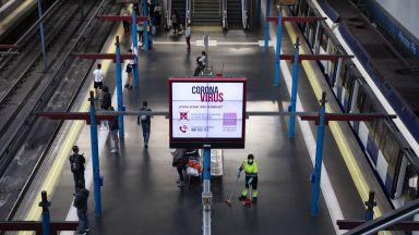 Български граждани може да пътуват с чартър от Мадрид през Барселона за София