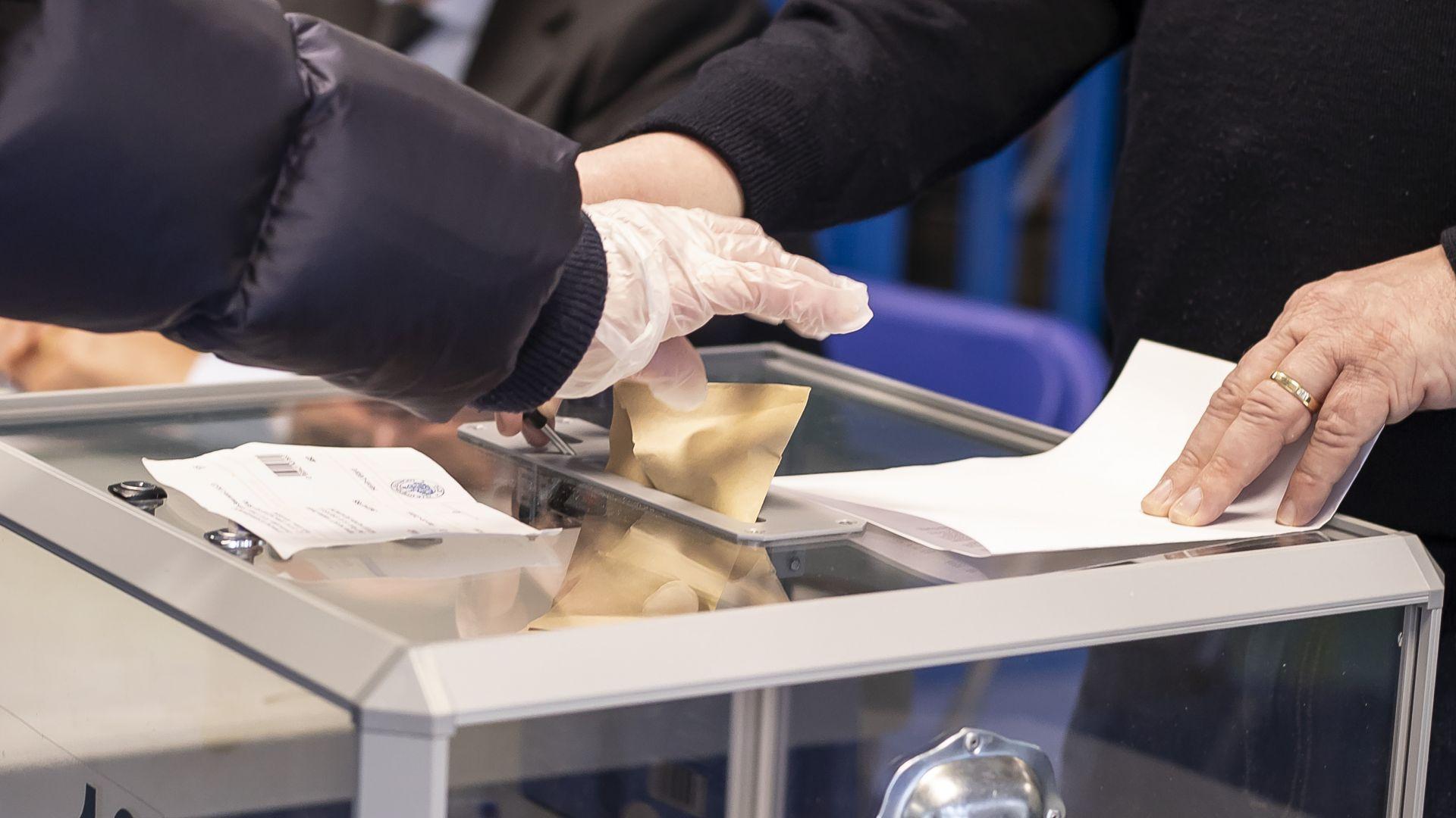 Решено: На избори ще се гласува с машини и хартия
