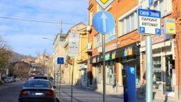 """Увеличават с час работното време на """"синята зона"""" в Пловдив"""