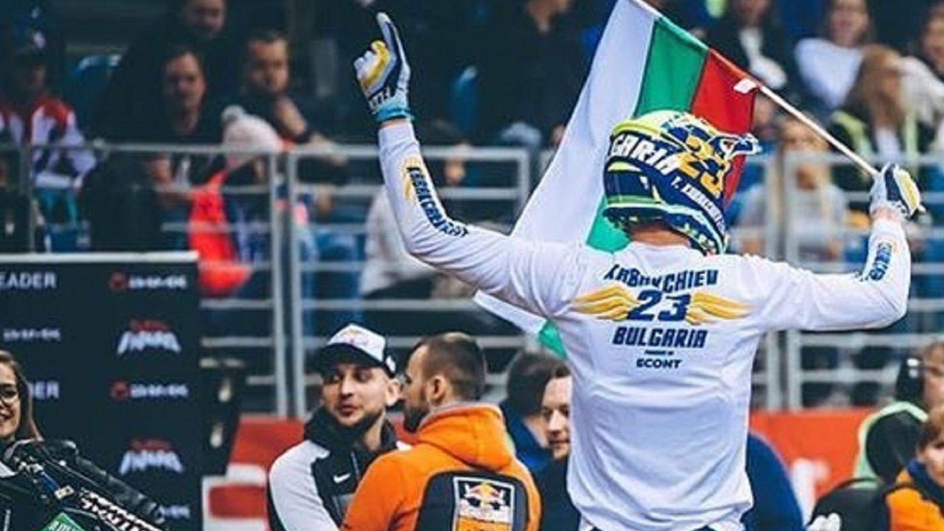 България с историческа първа титла в световния Ендуро шампионат