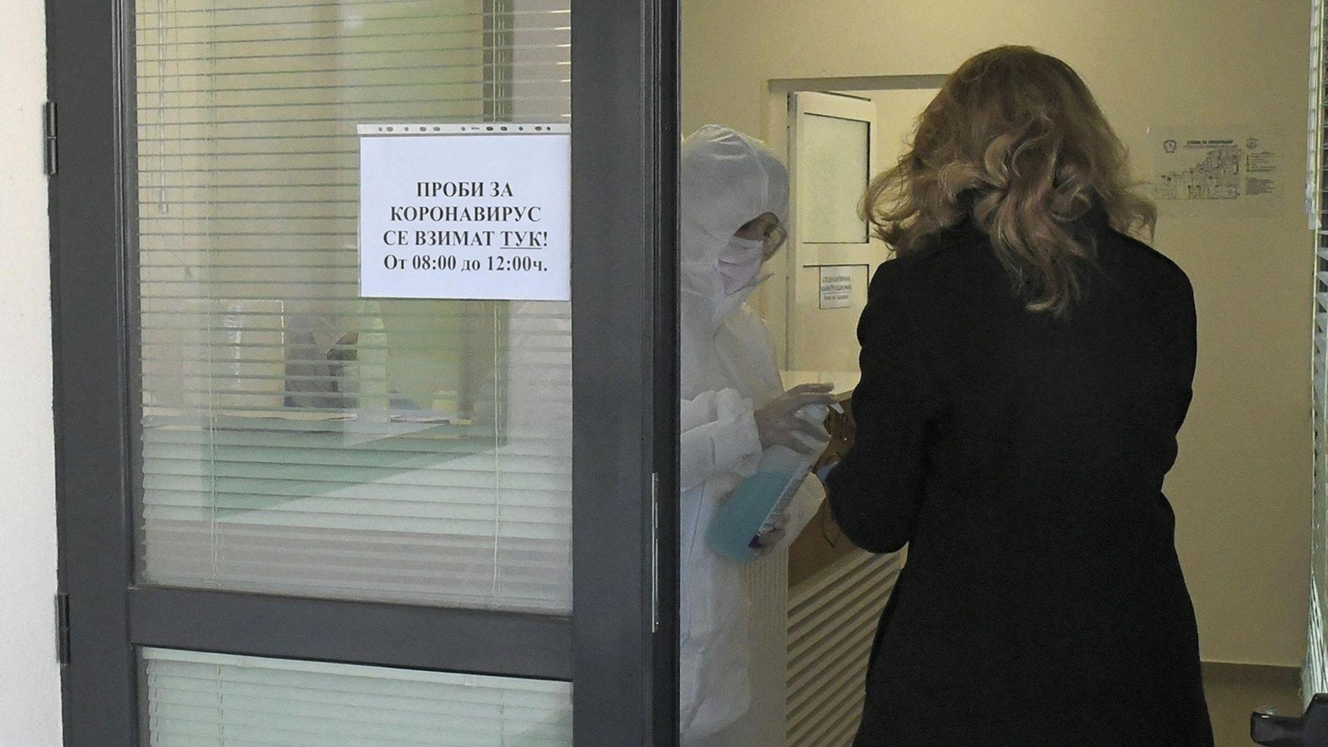 До дни частни лаборатории ще правят бързи тестове за коронавирус