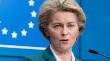 """ЕС е отворен към идеята за """"корона-облигации"""", заяви Фон дер Лайен"""