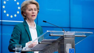 Заради пандемията ЕК ще предложи нов многогодишен бюджет на ЕС