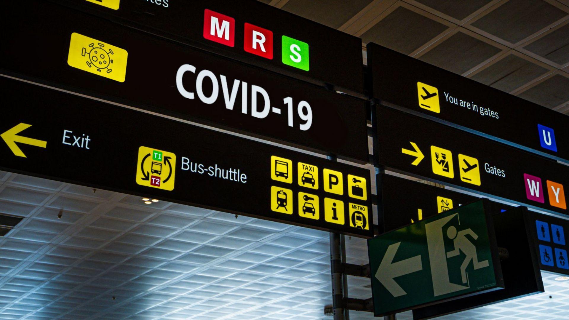 Отменен полет заради коронавирус: Какви са правата ми?