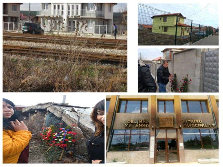 Учените от БАН изследват бедствието в Хитрино на терен Учените от БАН изследват бедствието в Хитрино на терен