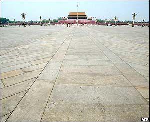 2003 г.: Площад Тиенанмън по време на SARS