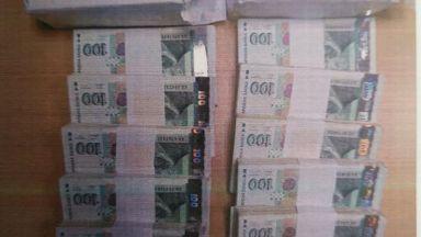 Пуснаха нов дълг за 1 млрд. лева