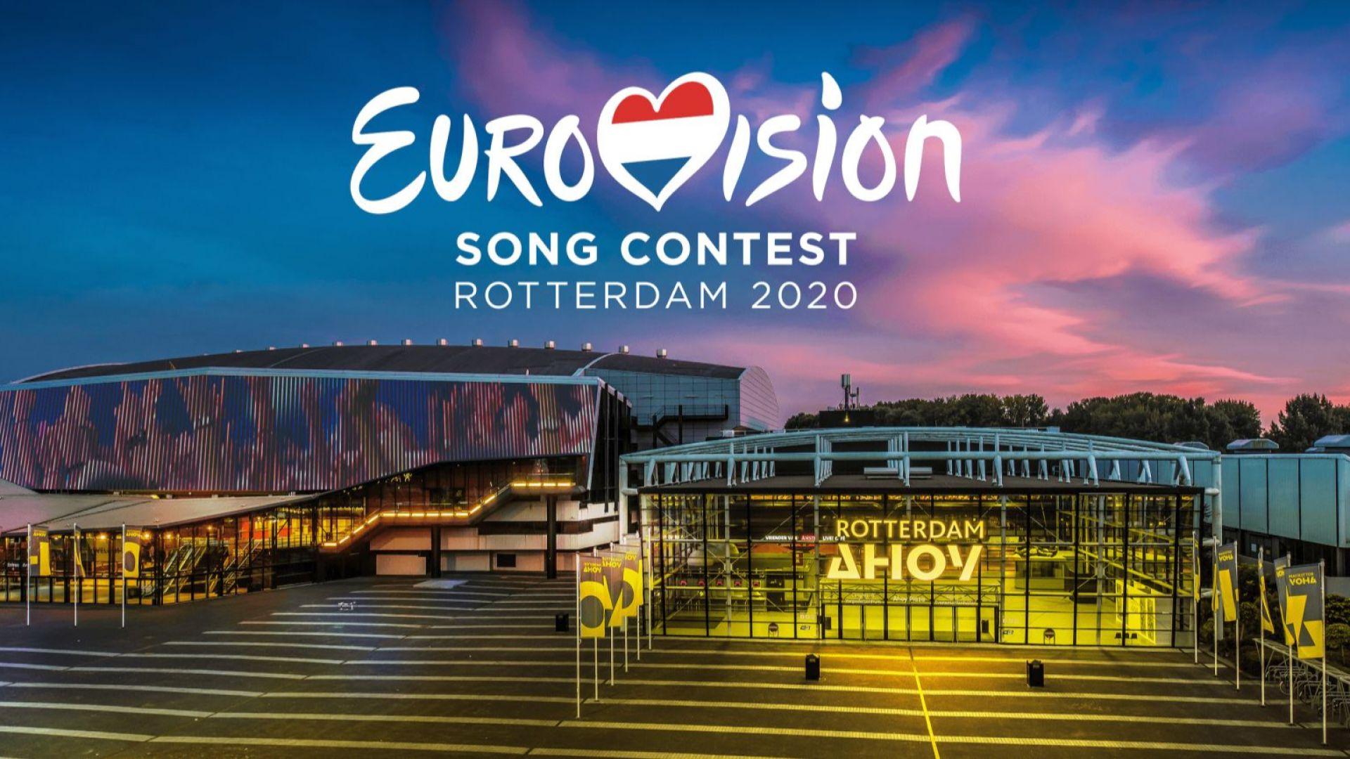 Отлагат Евровизия за 2021 година