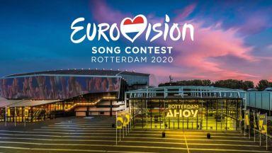 """""""Евровизия 2021"""" ще се състои през май догодина със същата темата """"Открий се"""""""