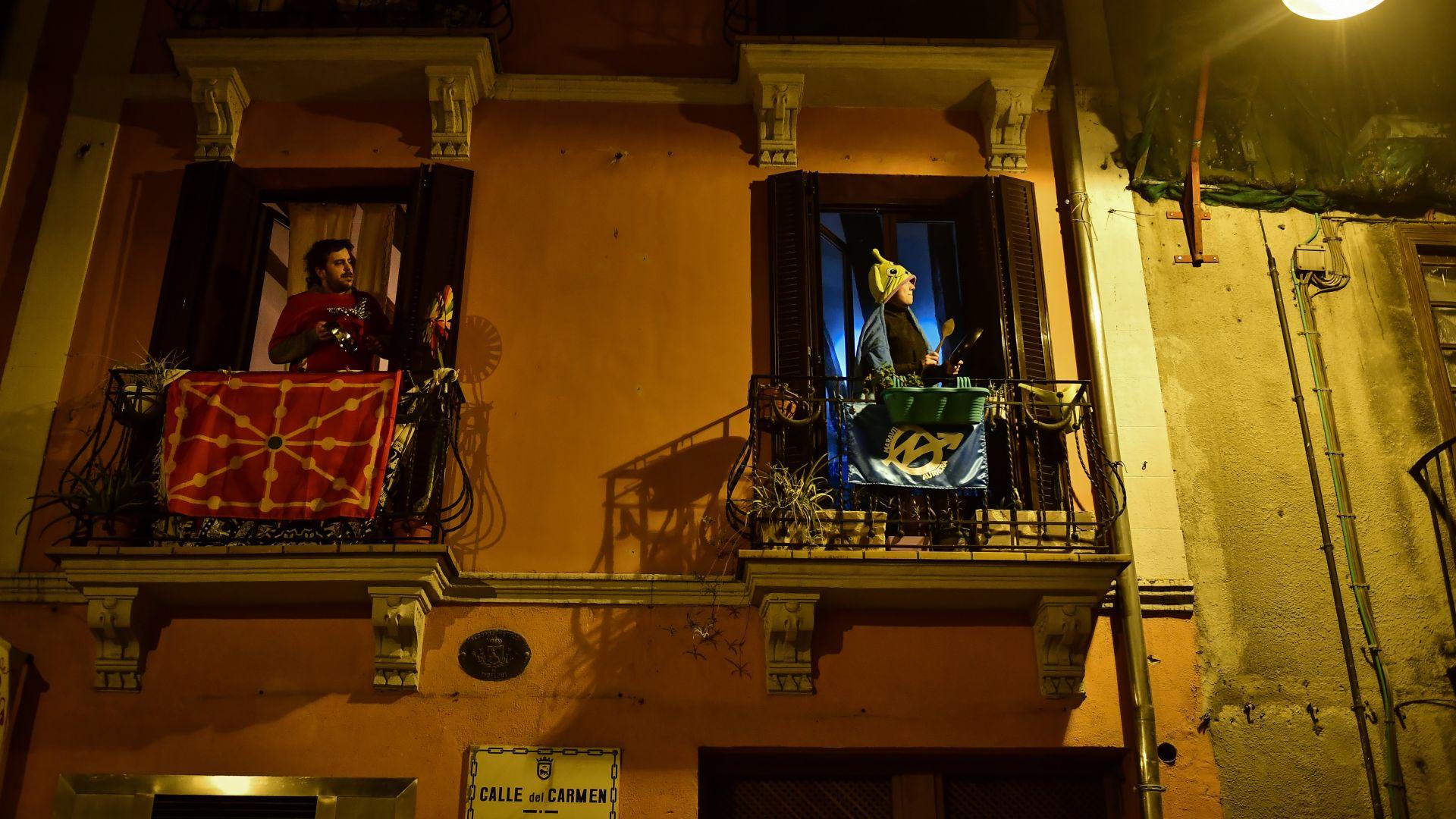 Испанци под карантина дрънчат с тенджери на балконите, искат Хуан Карлос да върне милиони