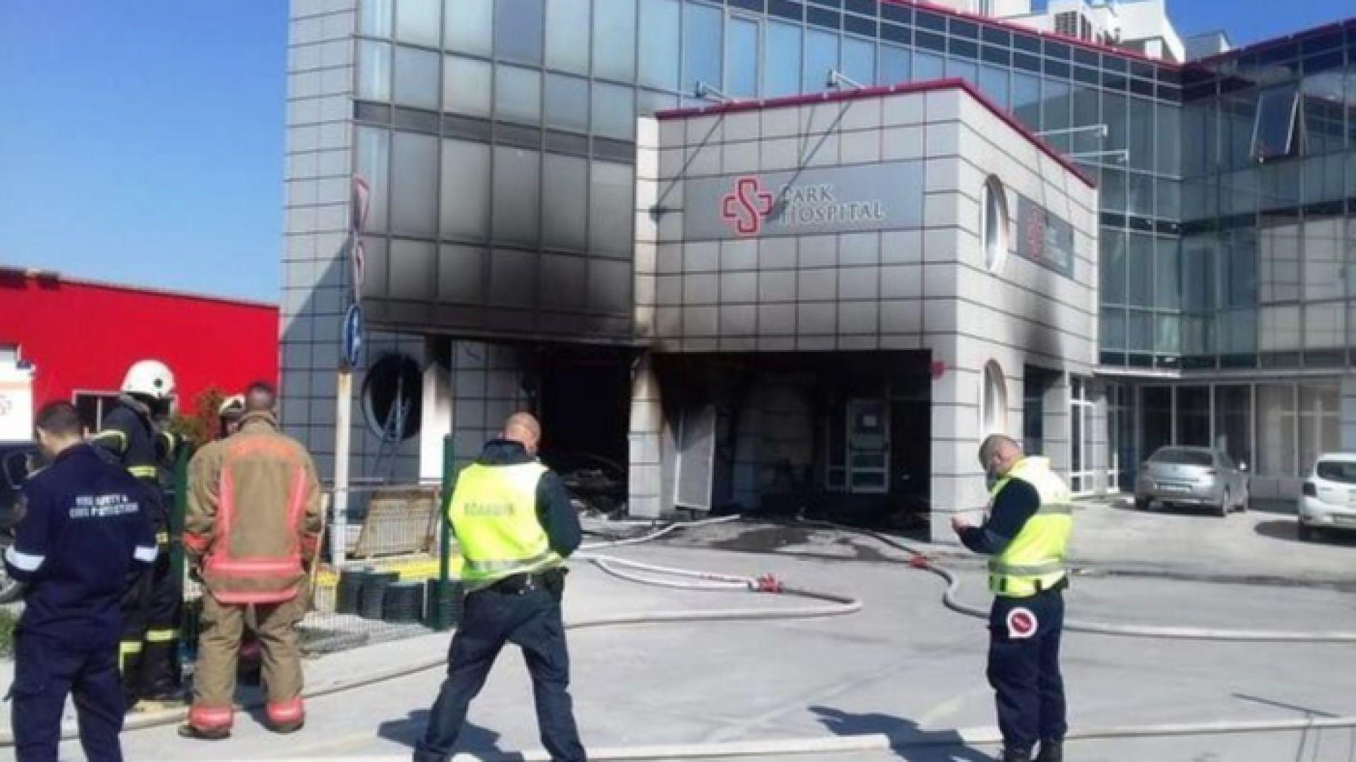 Приземни помещения горяха в болница Парк Хоспитал на Кукленско шосе