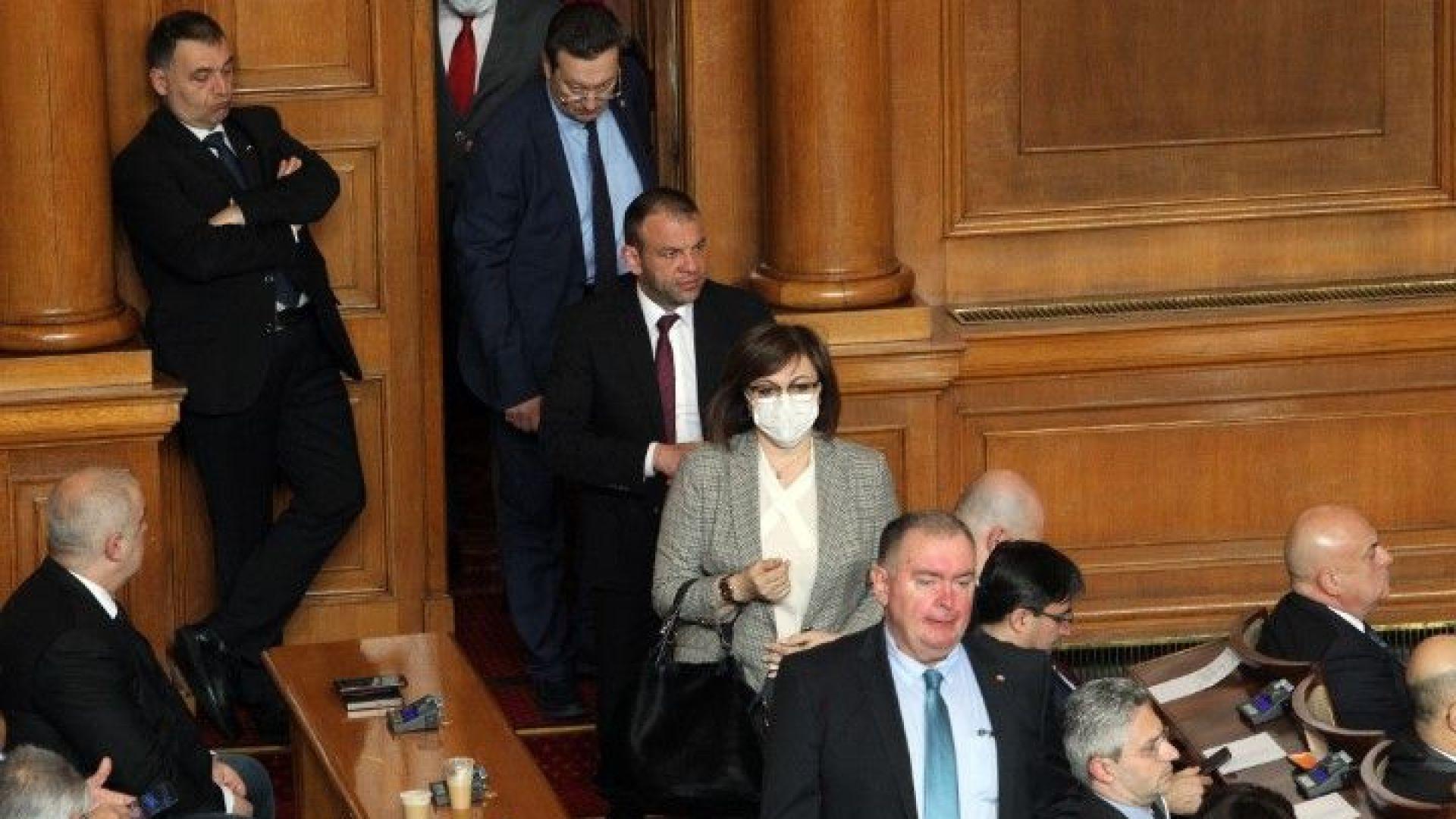 Нинова вика Борисов на изслушване за Държавния резерв