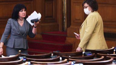 Цвета Караянчева: Няма да замразим депутатските заплати, това е популизъм