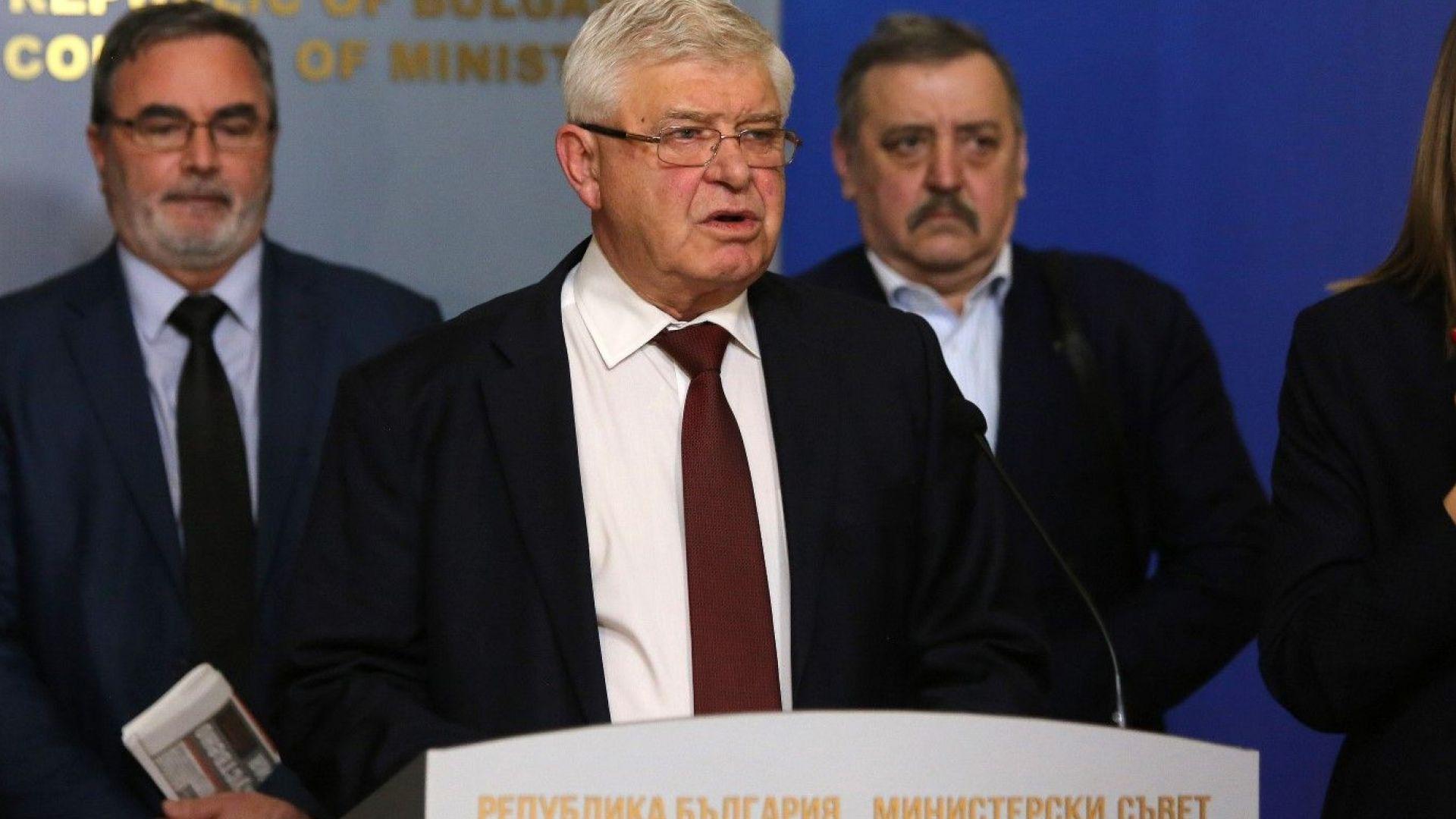 Министърът на здравеопазването издаде заповед, с която се забранява износът