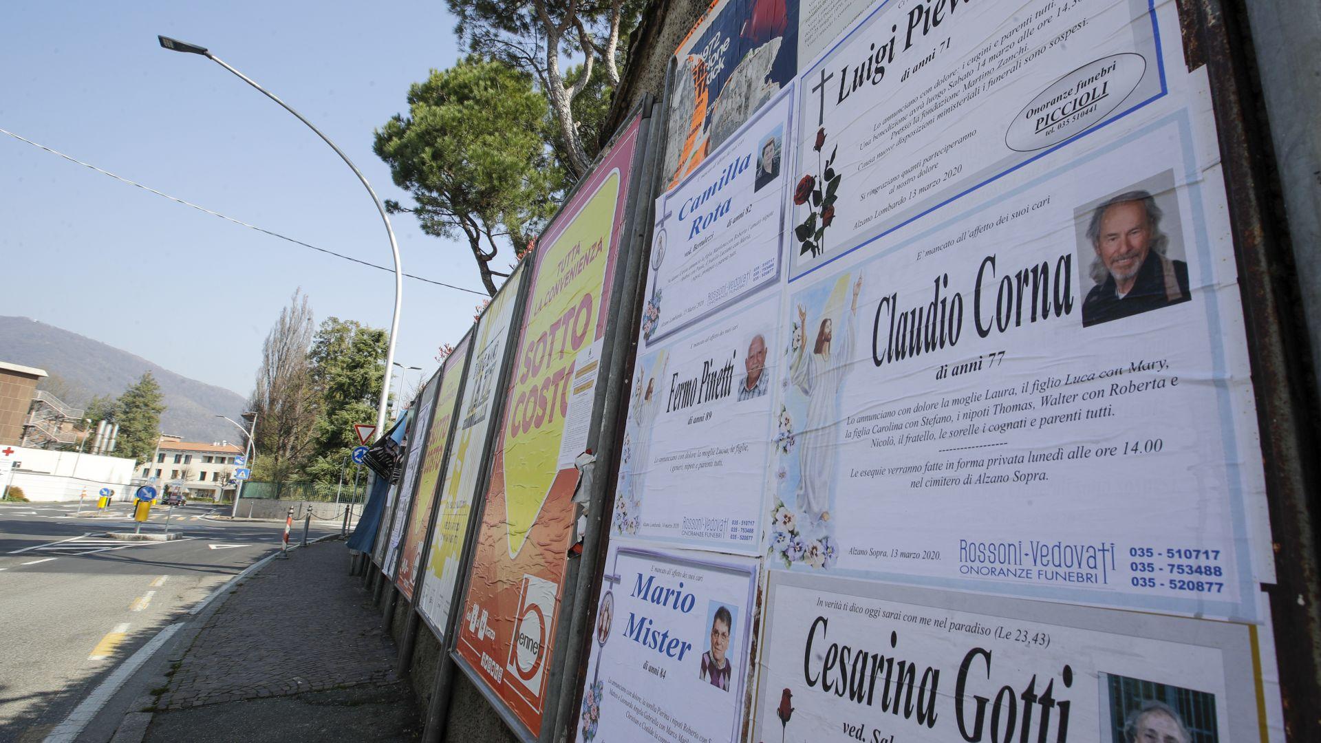 Жители на Ломбардия искат справедливост за жертвите, сложиха охрана на президента