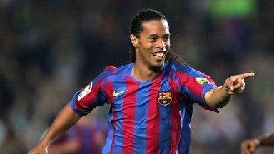 """""""Затворникът"""" Роналдиньо на 40: Последният проповедник на футбола за хората"""