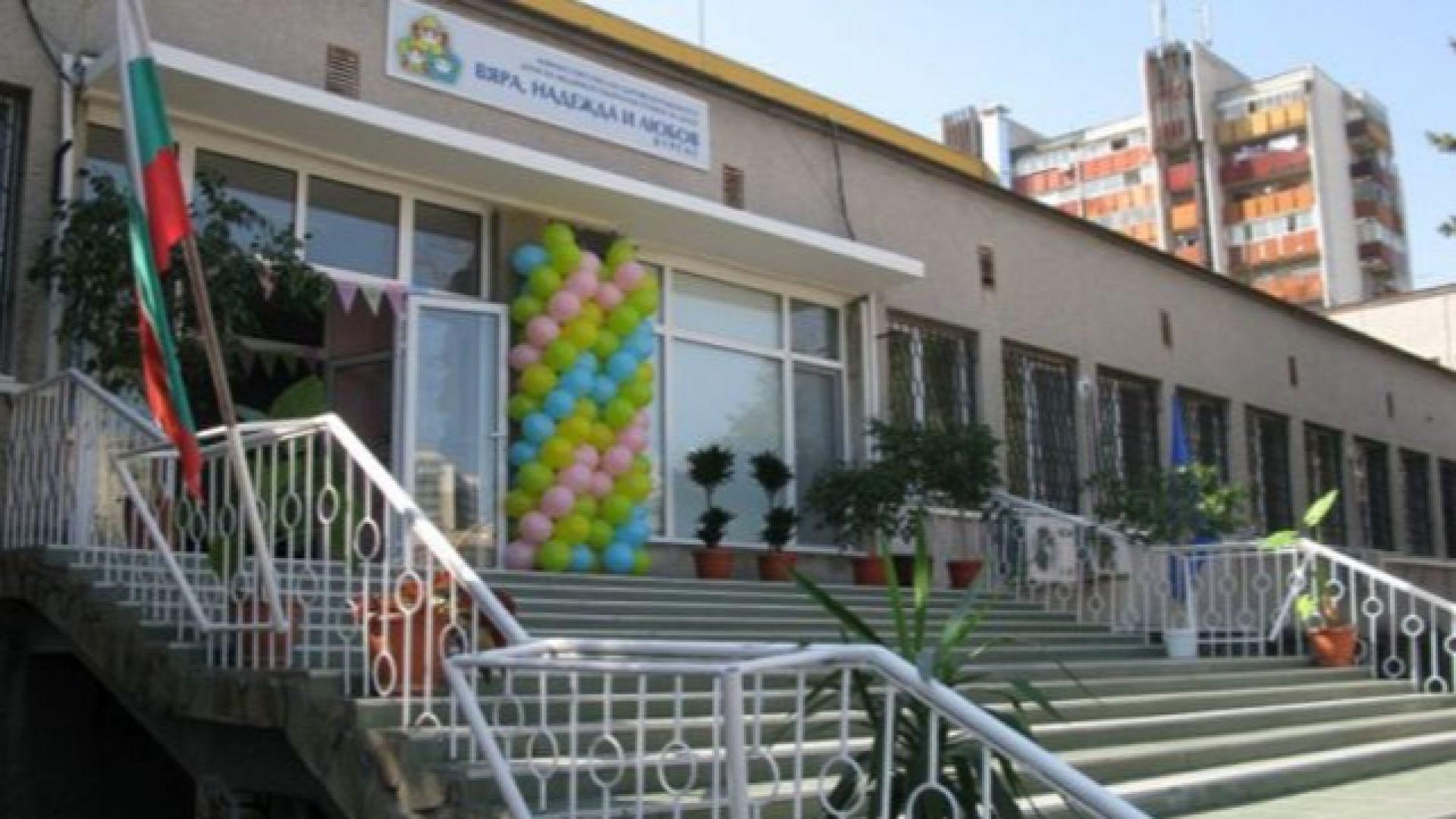 Служител на дом за деца в Бургас заразен с COVID-19