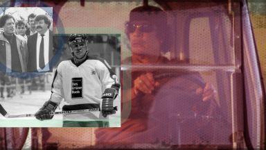 Скандалната хокейна мечта с книгата на Кадафи