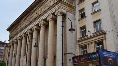 Софийската опера отменя спектаклите си до 8 ноември