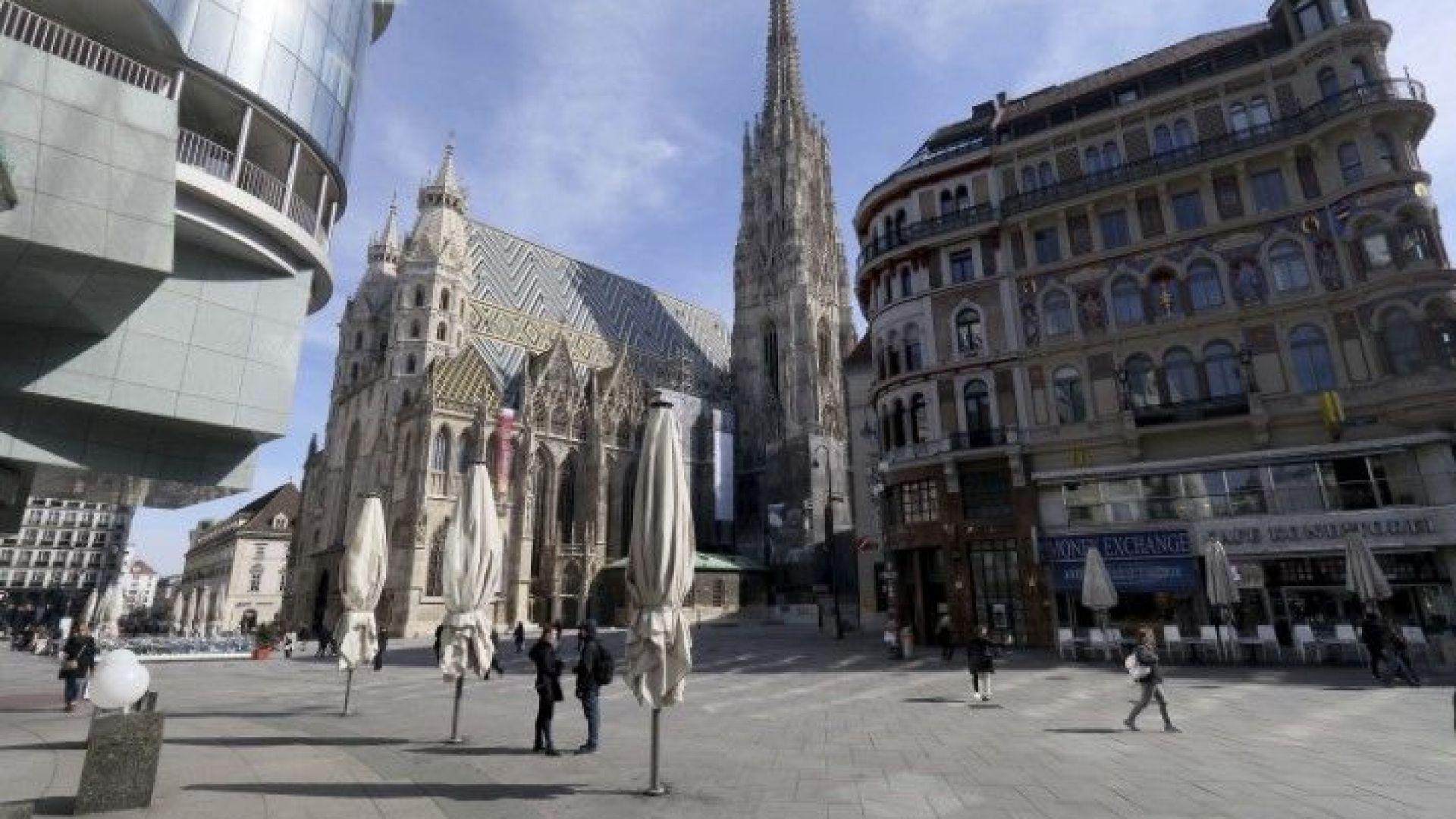 Българи ще влизат в Австрия само с отрицателен PCR-тест от днес
